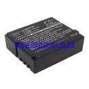 Аккумулятор для AEE SD18 900 mAh