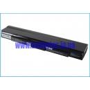 Аккумулятор для Acer Aspire One AO753 4400 mAh