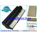 Аккумулятор для Asus Eee PC 900-BK010X 10400 mAh