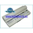Аккумулятор для Asus Eee PC 904 8800 mAh