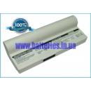 Аккумулятор для Asus Eee PC 901 6600 mAh