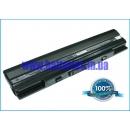Аккумулятор для Asus Eee PC 1201HA 4400 mAh