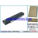 Аккумулятор для Asus S5200Ns 4400 mAh