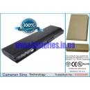 Аккумулятор для Asus N10J-A2 6600 mAh
