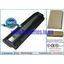 Аккумулятор для Compaq Presario M2010EA 8800 mAh