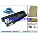 Аккумулятор для DELL Inspiron 1546 6600 mAh