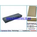 Аккумулятор для DELL M1705 4400 mAh