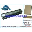Аккумулятор для HP Pavilion dv5-1001ax 8800 mAh