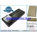 Аккумулятор для HP OmniBook XE3-GF-F4306H 6600 mAh
