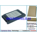 Аккумулятор для Toshiba Portege M700-S7003X Tablet PC 4400 mAh