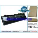 Аккумулятор для Toshiba Dynabook CX/855LS 6600 mAh