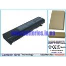 Аккумулятор для Toshiba Dynabook Satellite T20 140C/5 4400 mAh