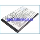 Аккумулятор для LG E405 1…