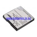 Аккумулятор для ZTE S618 700 mAh