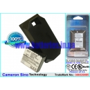 Аккумулятор для HTC P3700 2400 mAh