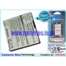 Аккумулятор для HTC Touch Pro HD 1350 mAh