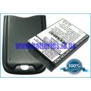 Аккумулятор для HTC P6300 2600 mAh