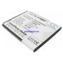 Аккумулятор Lenovo BL228 2100 mAh