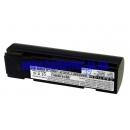 Аккумулятор для FUJIFILM MX-600X 1850 mAh