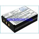 Аккумулятор для FUJIFILM Finepix SL260 1600 mAh