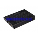 Аккумулятор для KODAK EasyShare DX7590 Zoom 1400 mAh