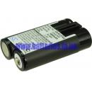 Аккумулятор для KODAK EasyShare CX4230 1800 mAh