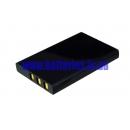 Аккумулятор для KODAK EasyShare DX6490 1050 mAh