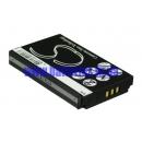 Аккумулятор для KYOCERA U4R 1100 mAh