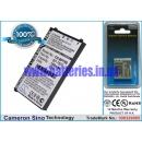Аккумулятор для KYOCERA CONTAX SL300RT 700 mAh