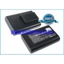 Аккумулятор для LEICA M8 1600 mAh