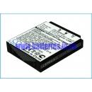 Аккумулятор для PRIMA DS-888 1250 mAh