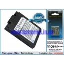 Аккумулятор для Panasonic Lumix DMC-FX1EG-A 700 mAh