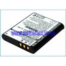 Аккумулятор для GE Smart J1470S-SL 800 mAh
