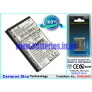 Аккумулятор для Samsung SMX-C24 1300 mAh