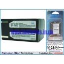 Аккумулятор для Samsung VP-D461B 2400 mAh