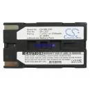 Аккумулятор для Samsung VP-W87 3700 mAh