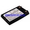 Аккумулятор для Samsung SC-MM11BL 1200 mAh