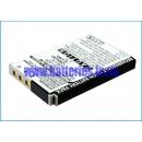 Аккумулятор для Sanyo Xacti DMX-HD1A 1200 mAh