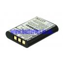 Аккумулятор для Sanyo Xacti VPC-E10 680 mAh