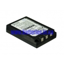 Аккумулятор для Sanyo Xacti VPC-MZ3 1090 mAh