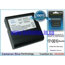 Аккумулятор для Sharp VL-E780 2700 mAh