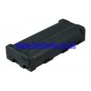 Аккумулятор для Sharp VL-NZ10 1050 mAh