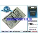 Аккумулятор для Sharp VL-Z3H 1100 mAh