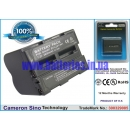 Аккумулятор для Sharp VL-WD650S 2800 mAh