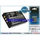 Аккумулятор для Toshiba Camileo X100 1800 mAh