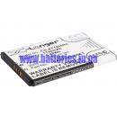 Аккумулятор для Alcatel One Touch Link Y580 1750 mAh