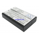 Аккумулятор для SitEcom Wireless Router 150N 1800 mAh