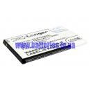 Аккумулятор для Feetong D8628 1500 mAh