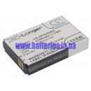 Аккумулятор для NetZero 4G Hotspot 2100 mAh