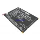 Аккумулятор для TELEKOM Speedbox LTE mini 3000 mAh